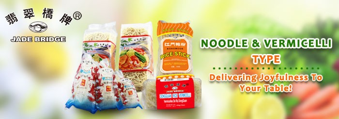 100g Vermicelli Rice Noodle Organic and healthy