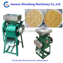 Small wheat corn sorghum oats flakes making manufacturing machines