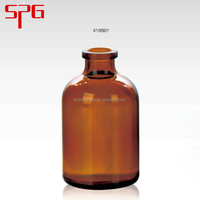 Newest Design High Quality 50ml amber injection vials , amber chemical glass bottles , pill amber glass vials