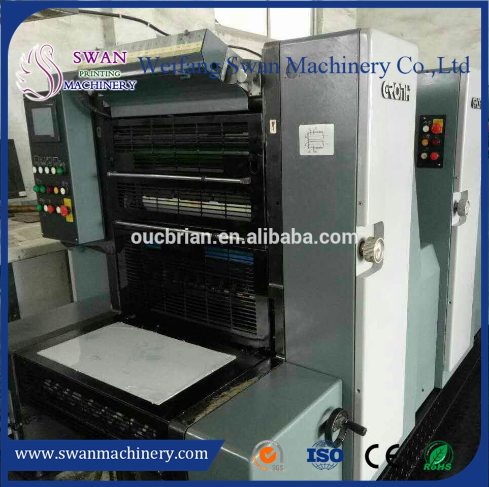 Widely Used solna offset printing machine of 1L Capacity