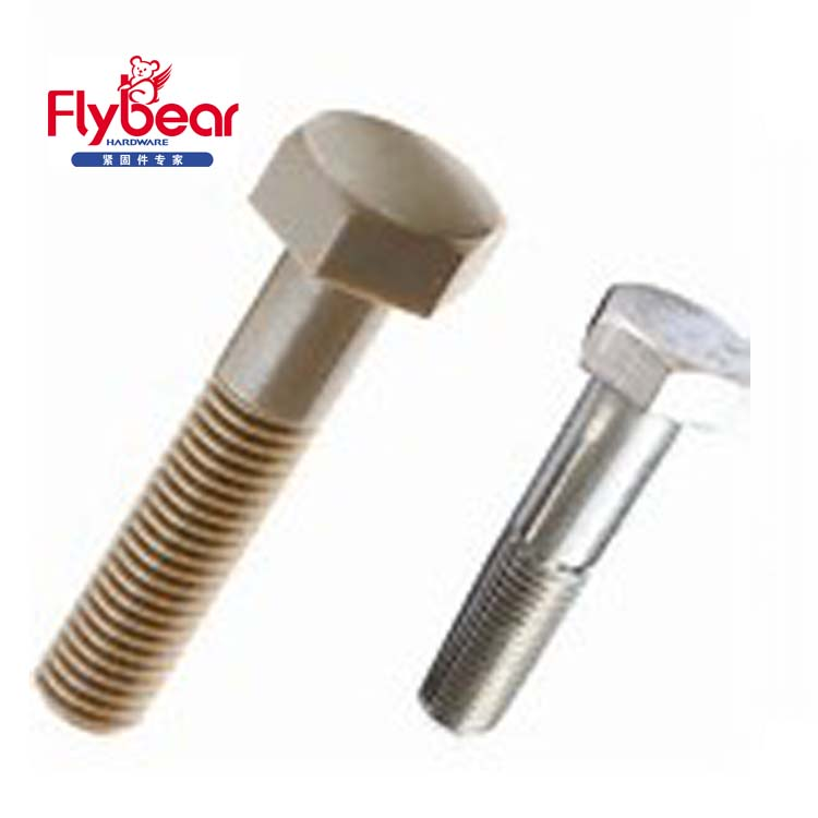 Top tension DIN933 Hastelloy C276 Hexagon bolts full threaded ISO4014 half thread hex head bolts duplex 2205