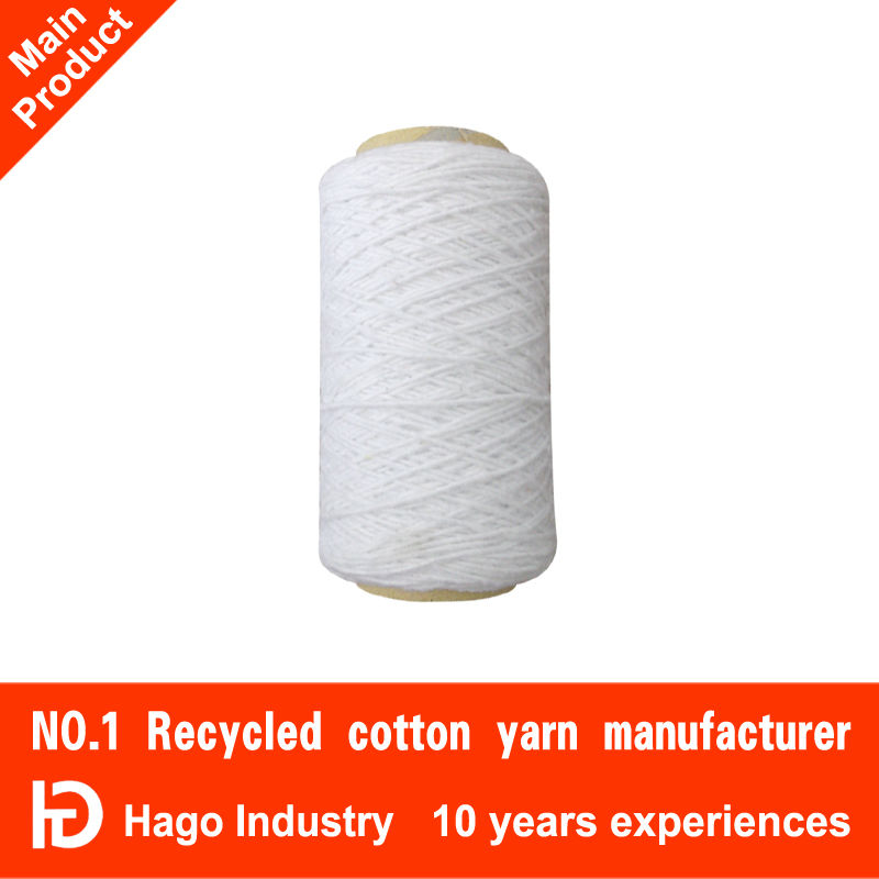 Chinese supplier for 1s bleach white second hand yarn