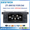 for BMW E46 car dvd gps navigation system with touch screen dtv box radio bluetooth hand free function
