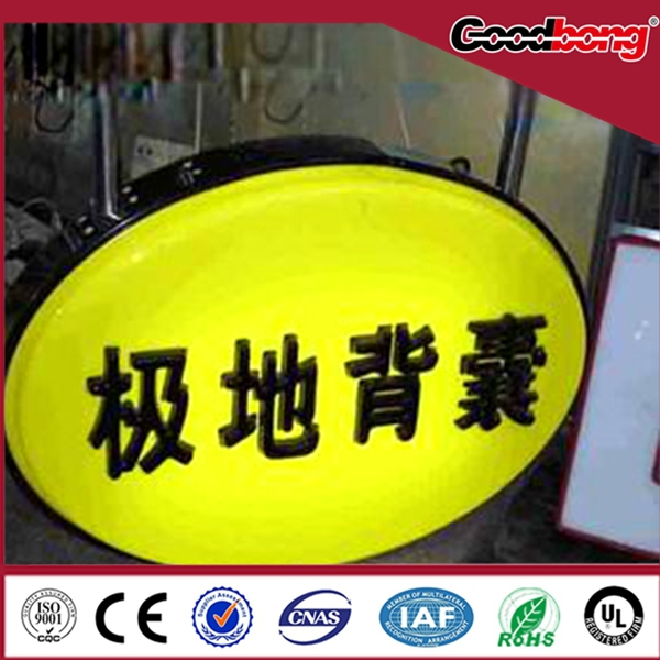 advertising led all front lighting ellipse box .words signs