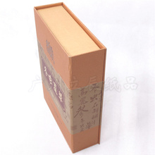 Manufacture and exporter of all kinds of new design custom logo printed gift paper tube wine boxes