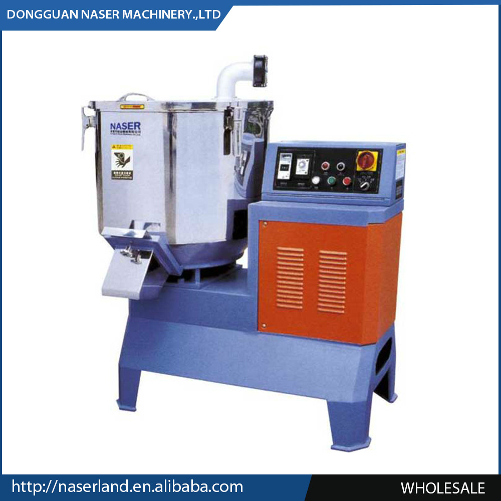 Laboratory high speed powder mixer/blender