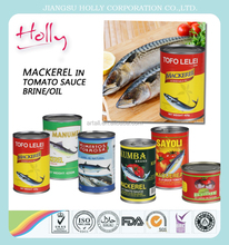 GULFOOD 2017 canned mackerel in tomato suace chili 425g factory hot sauce