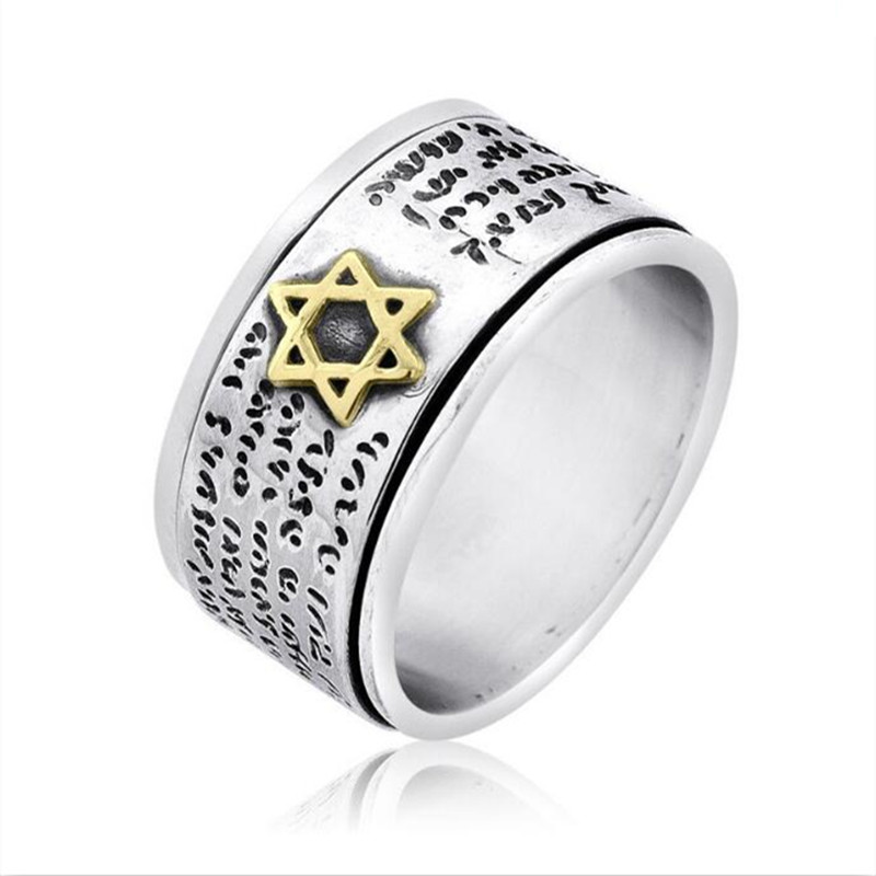 Yiwu Meise Silver and Gold Star of David Spinning Ring - Traveler's Psalm