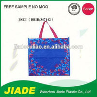 Hand Length Handle Eco Friendly Non Woven Shopping Bag,Sell Well Eco Shopping Bag