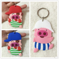 3d 2d pvc cartoon keychain pig shaped custom keyring