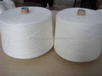 recycled polyester spun yarn