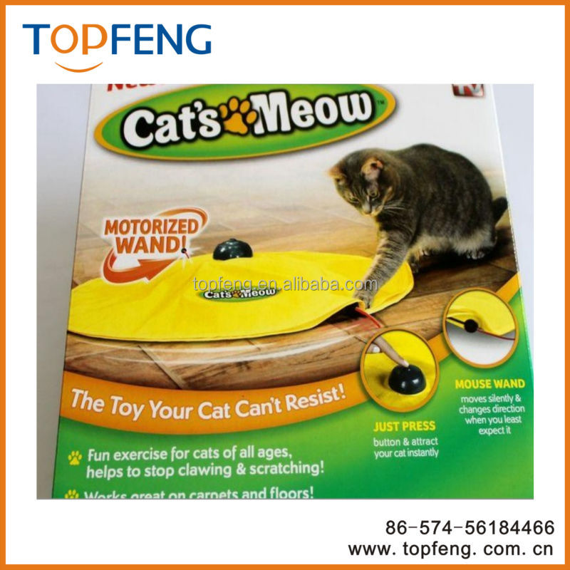 Cats Meow Yellow Undercover Fabric Moving Mouse Cat Play Cat's Toy As Seen on Tv