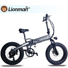 Reliable and Good fatbike electric bike ebike fat tire folding
