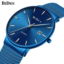 BIDEN BD-0031 Fashion Top Brand Luxury Quartz Slim Mesh Steel Date Waterproof Men Watches