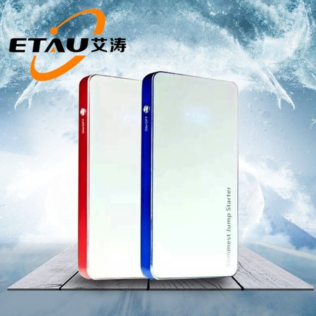 good quality mini jump starter power bank