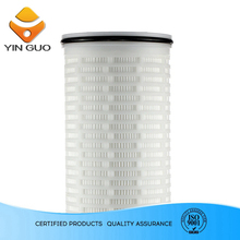 membrane rolling machine low price high flow pp micron filter cartridge water container supplier