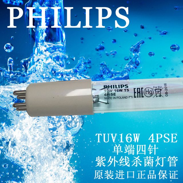 PHILIPS UV light TUV 16W 4PSE 254nm UVC germicidal UV lamps
