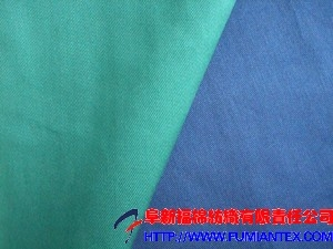 Poly/cotton workwear fabric 200gsm