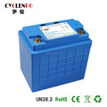 12v 150ah rechargeable 10ah lifepo4 batterie 75ah 60ah 40ah golf cart lithium ion100ah car starting solar energy storage battery