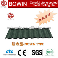 Sun stone coated galvalume metal roof tile