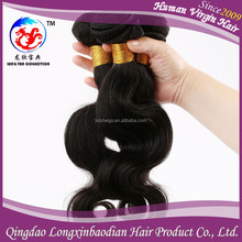 2015 Wholesale Cheap Natural Color Elastic 10 Inch Short Body Wave Double Drawn Virgin Remy Peruvian Human Hair Weave