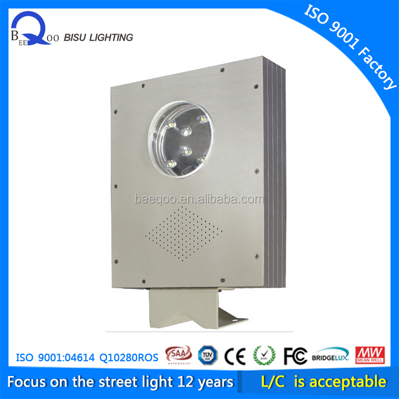 integrated LED solar street light 5w with sensor , integrated led street lamp