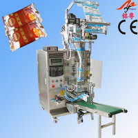 Screw Type Medical Powder Packing Machine MY-60FB