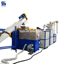 Customized pp pe film recycling machine/plastic pp scraps clean