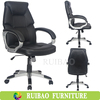 Hot Sale New Design Economic Swivel Modern Leather Relax Chair
