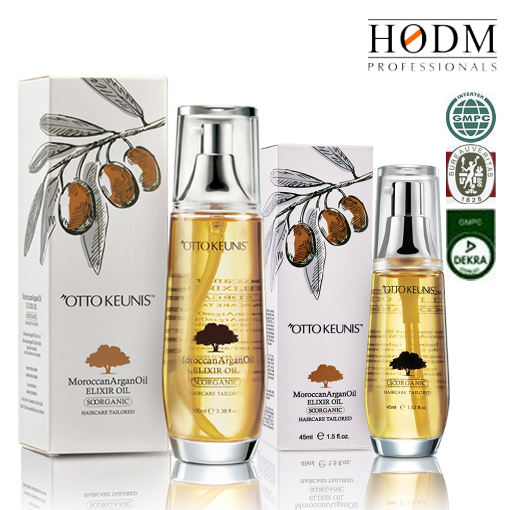 OTTO KEUNIS Moroccan Argan Oil OEM/ODM,Argan Oil Private Label,Argan Oil Customized 100ml (LOWEST MOQ)
