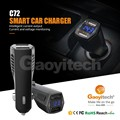 New Large current 2 USB Smart IC car charger with LED display