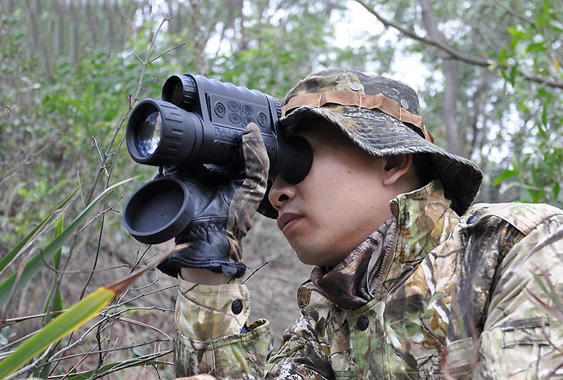 vision binocular: