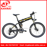 New Design 36V 250 Watt Lithium Battery Mountain Bicycle 8 Speed Electric Bike Foldable