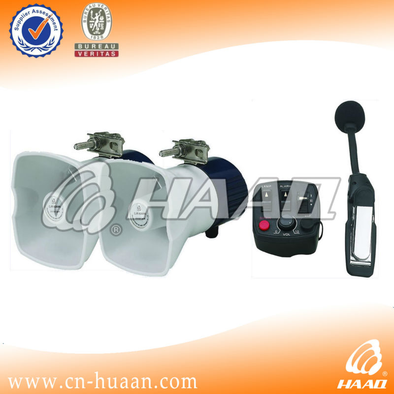 20w Motorcycle Siren police safety speaker alarm CJB-02080