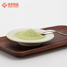 Hot Selling Green Tea Ice Cream Mix Powders