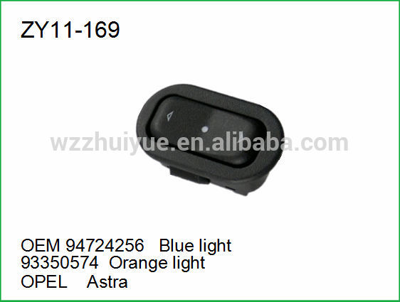 Direct factory opel astra auto electric window switch 94724256 bule light 93350574 orange light
