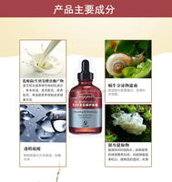Korean Beauty Personal Care EGF Polypeptide