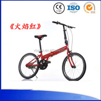 2016 new products 20 inch street mini freestyle bicycle/bmx bikes with plastic uni-wheel and good design for children and adult