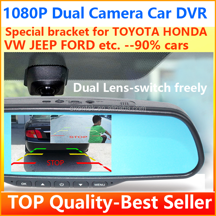 2016 top seller rear mirror car black box recorder superior quality with best price