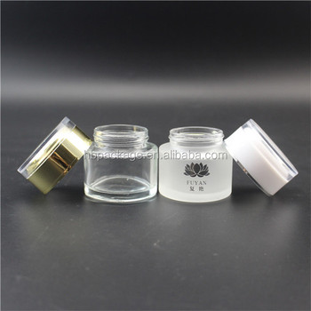 30g cosmetic glass packing clear jar, 50 ml frosted glass cosmetic jar