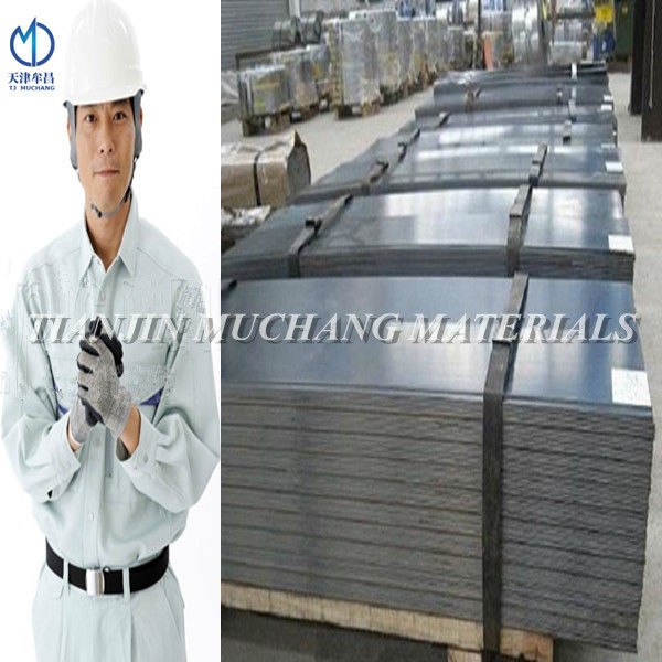 Alibaba hr sheet & hr coil manufacture
