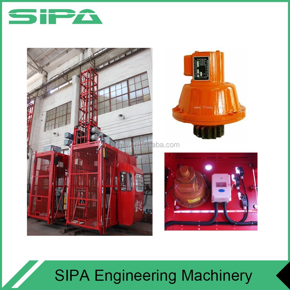 construction hoist elevator safety devices,building hoist building elevator spare parts