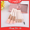 MSQ 8PCS PU Leather Professional Cosmetic Brushes Rose Gold Makeup Brush Set
