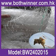 Crops anti-birds netting ,h0tq2 net bird hunting for sale