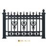 Black Aluminum Fence for Villa, Hotel, School...