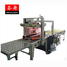 High Quality & Best Price Small Blister / Box Packing Side Sealing Machine
