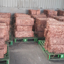 Supply : copper scrap mill berry. copper wire scrap 99.99% copper scrap for sale