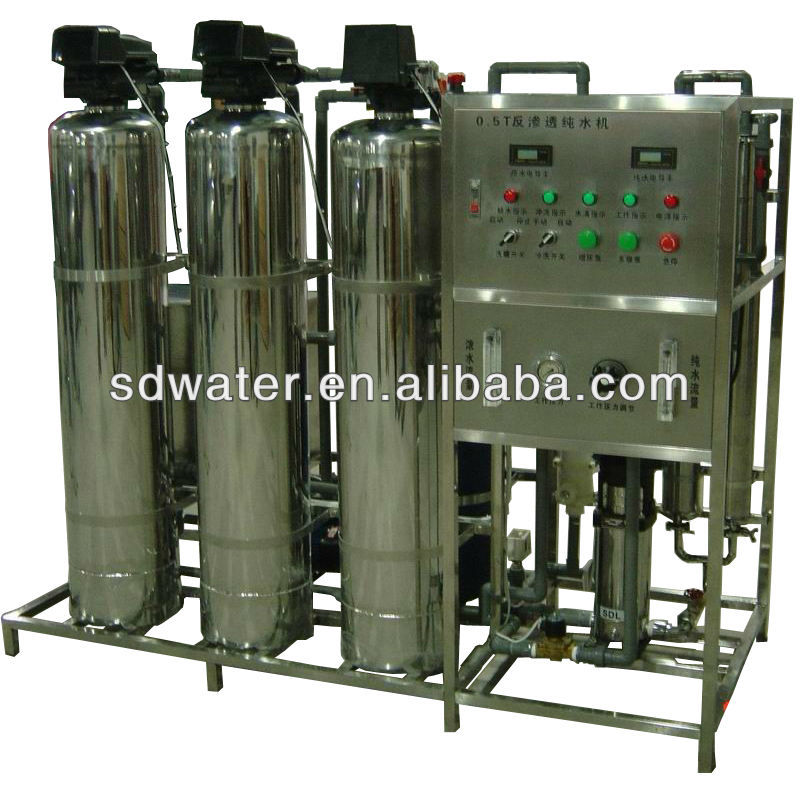 450L/H RO system small mineral water plant