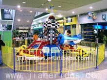 most popular children amusement park equipment self control plane