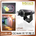2016 outdoor Advertising Led Holiday Projector With 15000 Lumens LED40G4